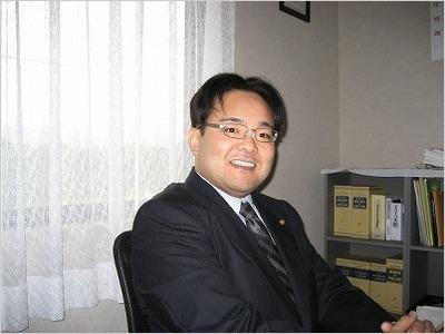 有澤歩行政書士